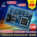 Placa de núcleo 28335 mini placa de desenvolvimento dsp Tms320f28335