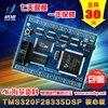 Tms320f28335 Core Board 28335 Mini Dsp Development Board
