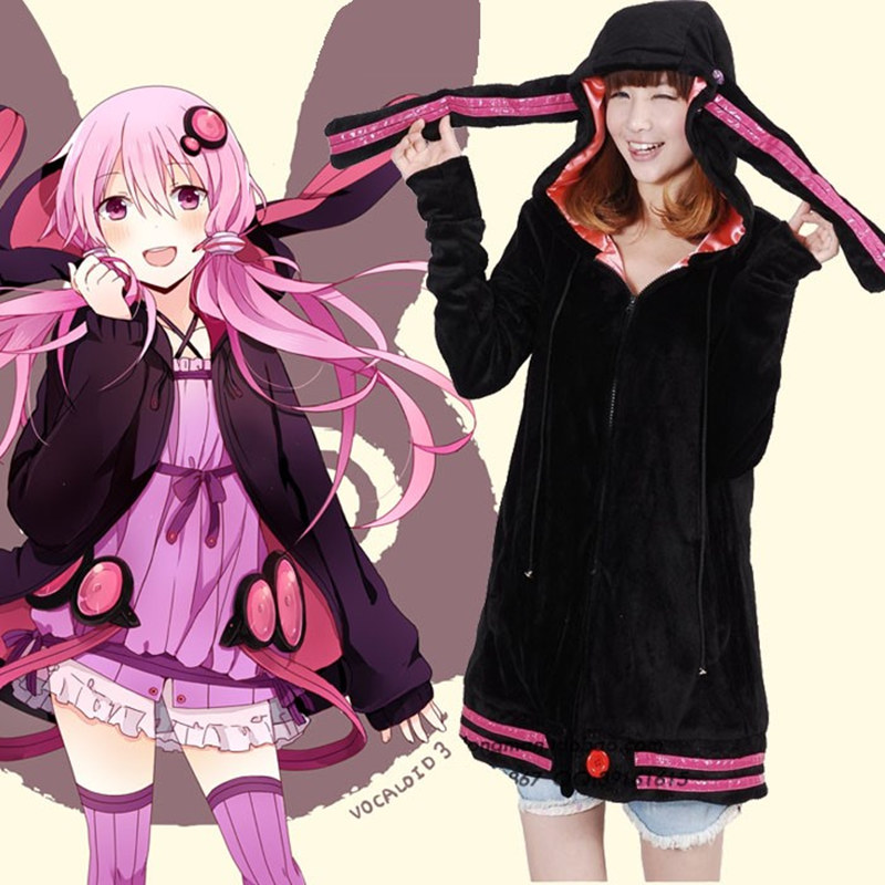 Anime Yuzuki Yukari Cosplay Costumes Vocaloid 3 Women Long Sleeve Top Jackets Black Hoodies Coat