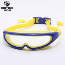 90f206d5c New Fashion Children's Eye Swiming Glasses Goggles Large Frame Waterproof  Foggy Kids