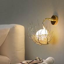 Европейский индивидуальный алюминиевый провод Птичье гнездо настенный светильник для гостиной спальни настенный светильник для прохода светодиодное освещение креативный лестничный свет