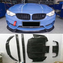 F80 M3 F82 M4 Car body kit Carbon fiber front lip rear diffuser side skirts for BMW VARIS Style 15-17