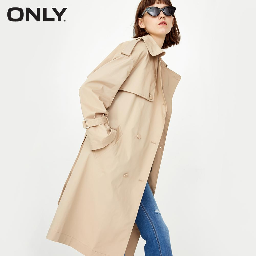 ONLY Women's Winter New Double-breasted Long Section With Waist Waist Was Thin Windbreaker Jacket | 118336520