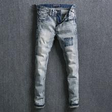 Fashion Streetwear Men Jeans High Quality Slim Fit Light Blue Ripped Jeans For Men Denim Long Pants hombre Hip Hop Jeans homme