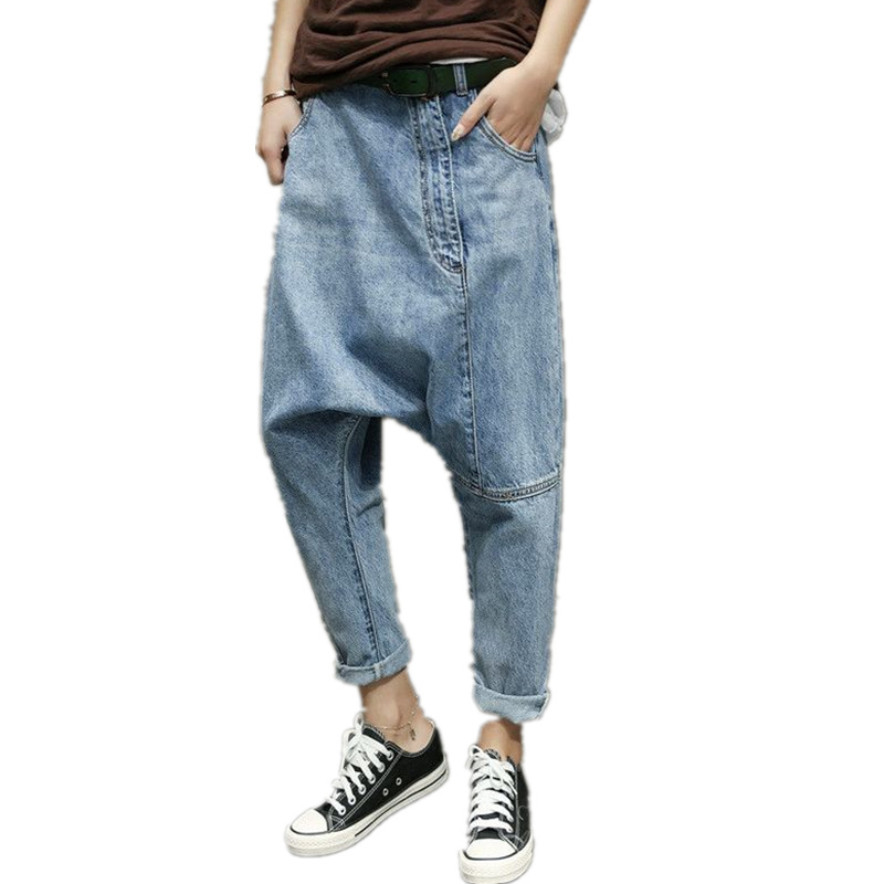 Mens Hip Hop Loose Pants Jeans Denim Trousers Drop Crotch Carpenter Harem Casual