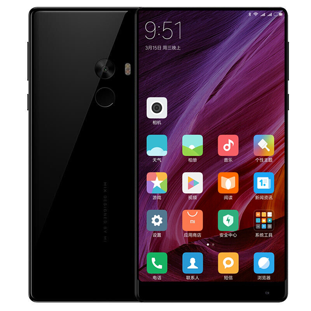 Lowest Price!Original Xiaomi Mi MIX Pro Mobile Phone 6GB 256GB ROM Snapdragon 821 6.4 1