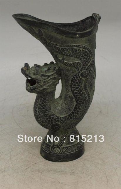 wang 00030 Chinese Bronze Vase / <font><b>Stirrup</b></font> Wine <font><b>Cup</b></font> in <font><b>the</b></font> form of an Oriental Dragon