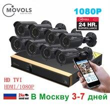 MOVOLS 8-КАНАЛЬНЫЙ ВИДЕОРЕГИСТРАТОР 1080 P HDMI Системы ВИДЕОНАБЛЮДЕНИЯ Видеорегистратор 8 ШТ. 2000TVL Домашней Безопасности Водонепроницаемый Ночного Видения Камеры Видеонаблюдения комплекты
