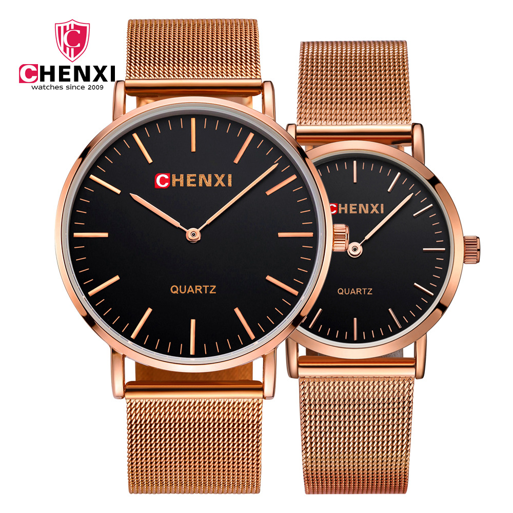 CHENXI Rose Gold Lovers Watch For Men Women Watches