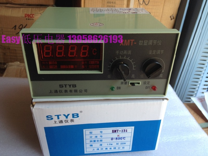 The Instrument XMT-131 STYB time proportional control on the K-type temperature controller styb wenzhou instrument st818a 1k 03 80 12 00 0 temperature controller 4 20ma output