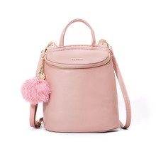 Vento Marea Small Women Backpack Female 2019 Fashion Korean Style Youth Girl Shoulder Bag PU Leather Lady Black Travel Rucksack