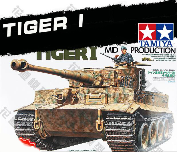 Tobyfancy Tamiya German Tiger I MID Production Pastic Track 1/35 Military Miniature Assembly Model Kit tobyfancy tamiya 1 35 ww2 german steyr type 1500a 01 military miniature ready to assembly model kit