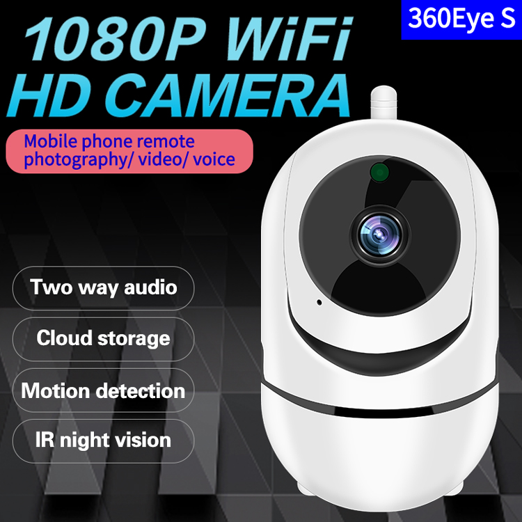 2MP 1080P Auto Tracking WIFI Baby Monitor Two Way Intercom  PTZ IP Camera