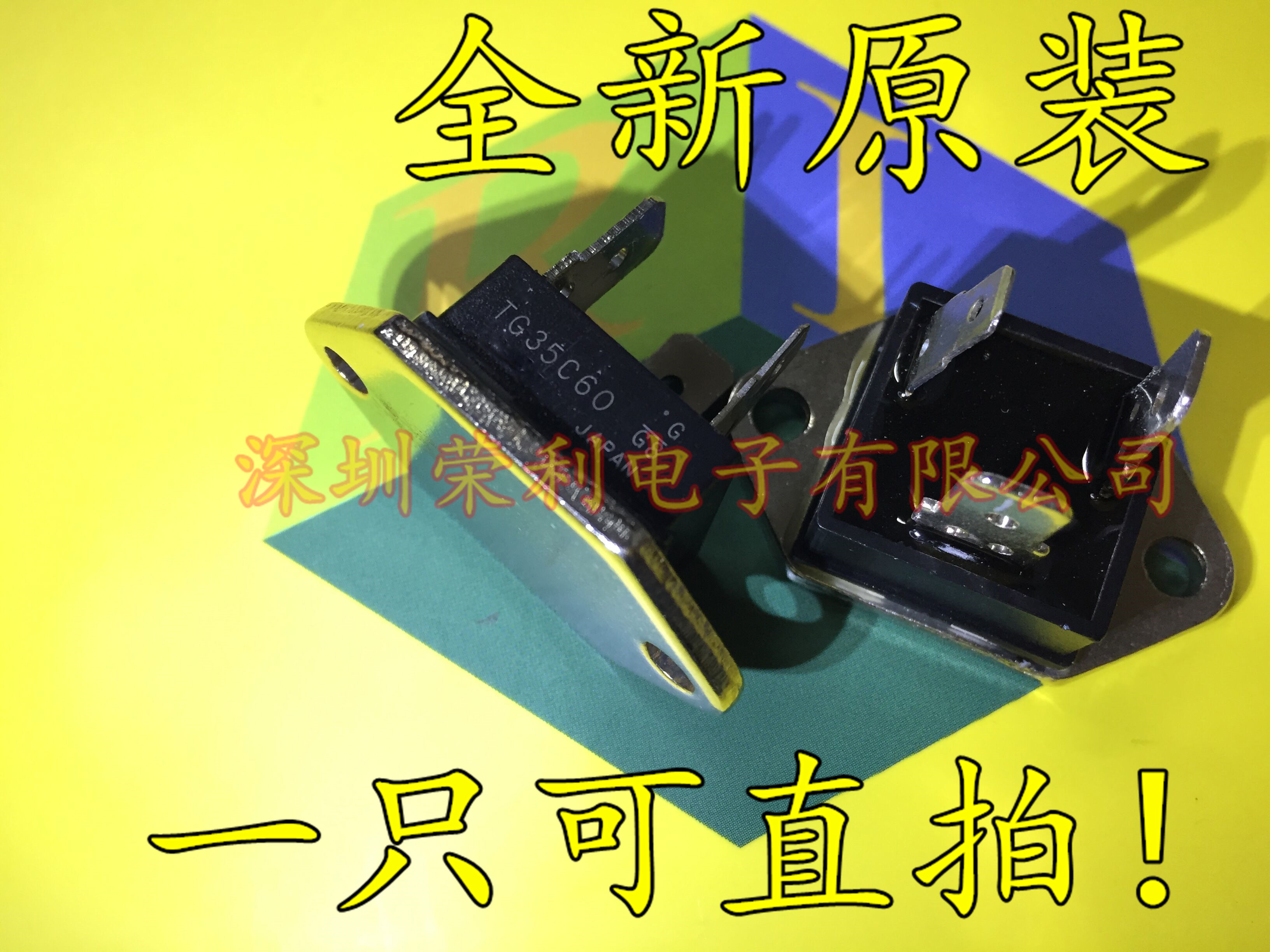 Free shipping 10pcs/lot TG35C60 triac 35A, 600V MU-241 DIP new original