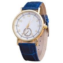 SmileOMG  Digital Pattern Leather Band Analog Quartz Vogue Wrist Watches  ,Aug 17