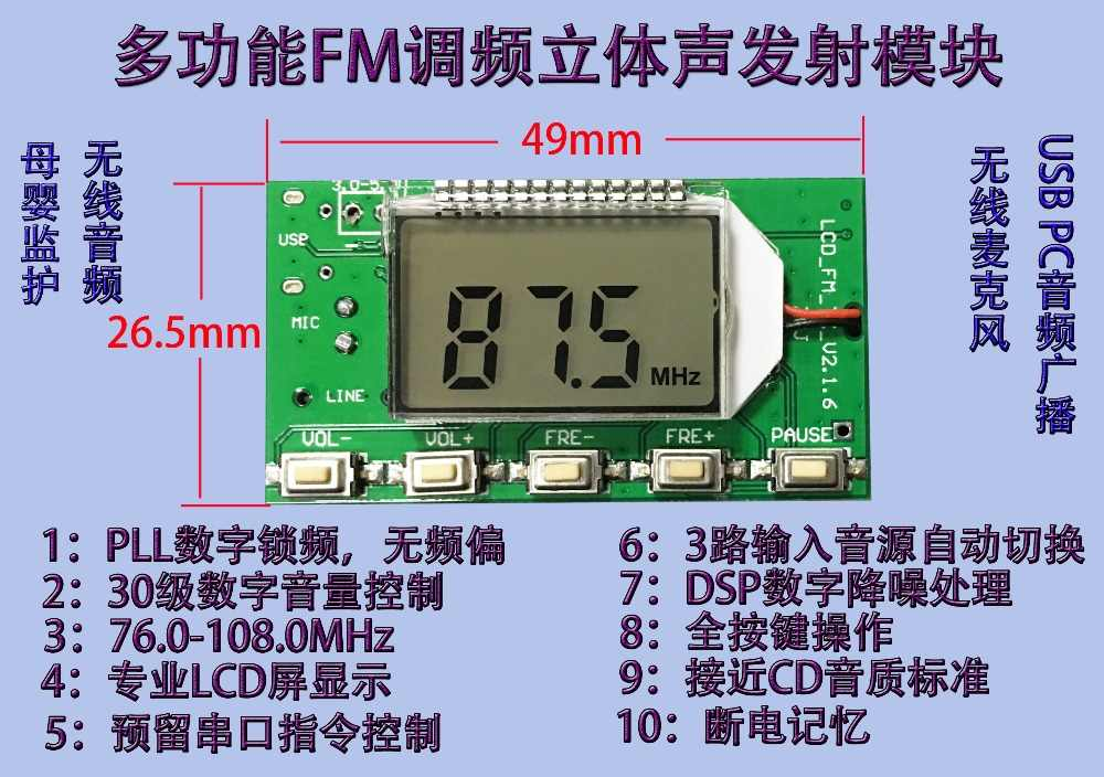 Detail Feedback Questions about DSP PLL Stereo FM Receiver Module