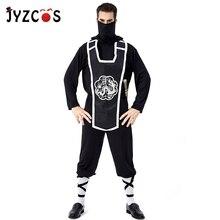 JYZCOS Ninja Warrior Costume Japanese Killer Cosplay Uniform Halloween Costumes for Men
