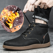2018 hommes chaussures bottes larges hiver hommes bottes de marche chaud en peluche baskets marque de plein air Sport fourrure chaussures baskets confortables