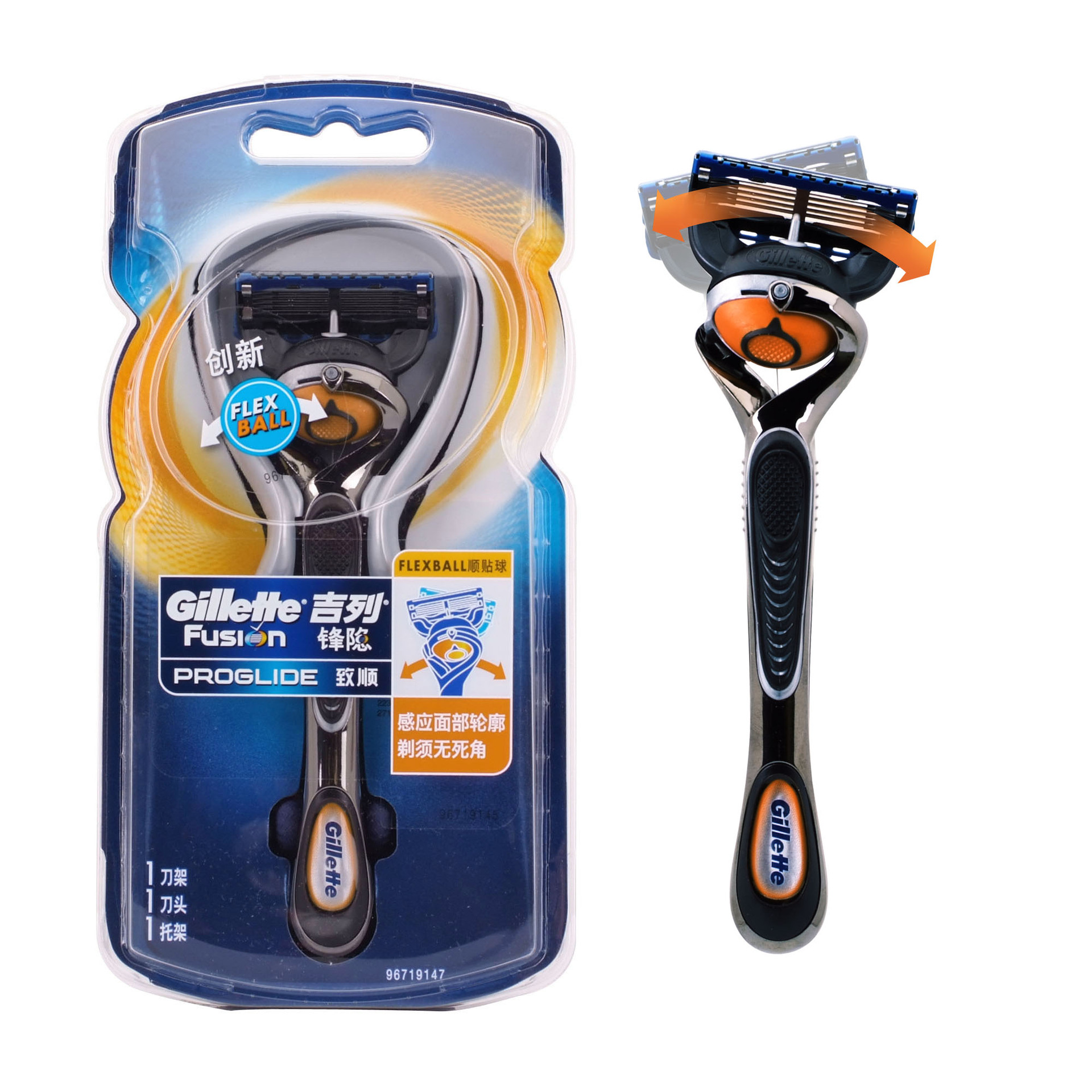 Genuine Gillette Fusion PROGLIDE Razors Flex Ball Brand Shaving Machine Washable Shavers For Men 1holder + 1 Blade