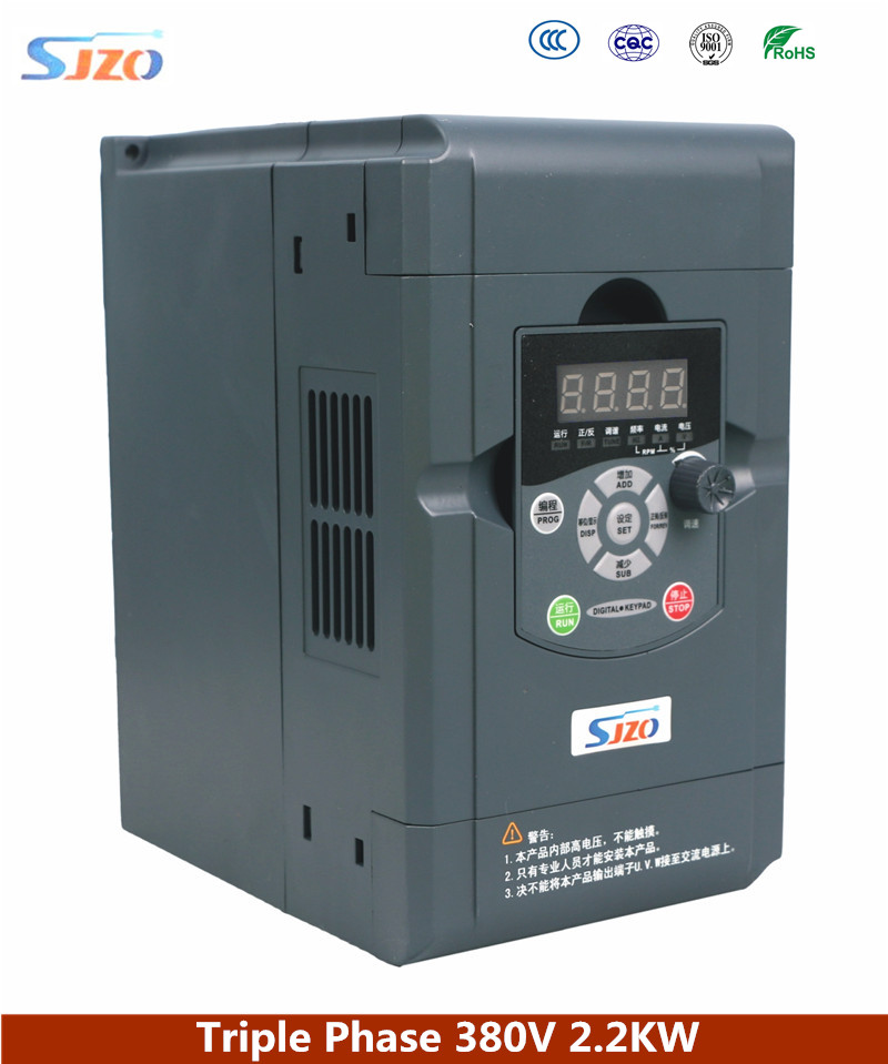 SJZO 511 Series Special Spindle Motor for CNC 2.2KW and VFD Drive 2.2KW 3 Phase 380V Frequency Converter 50hz to 60hz Inverter