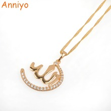 Anniyo Cubic Zirconia Allah Pendant Chain Necklaces for Women/Girls Arab Islam/Muslims CZ Jewelry Gold Color Prophet #046704