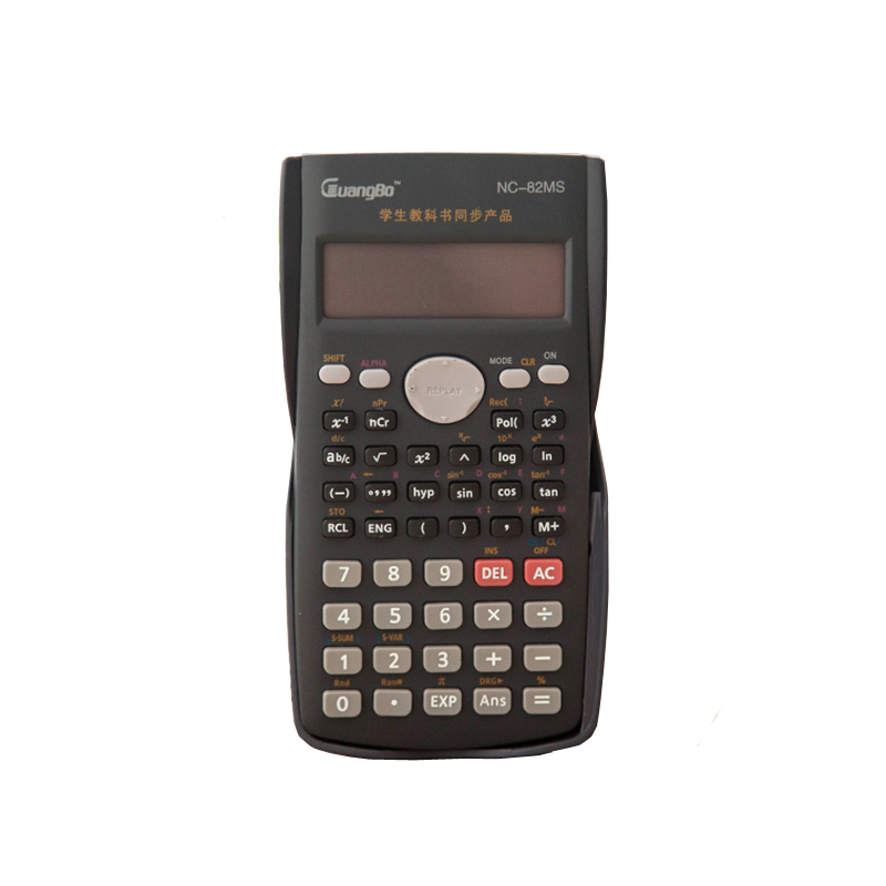 Guangbo Scientific font b Calculators b font Handheld Student School Supplies 12 Digits LCD Screen High