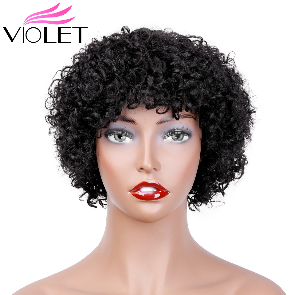 VIOLET Brazilian Kinky Curly Hair Wig Non Remy Short Human Hair Wigs For Black Women  100% Human Wig Natural Black