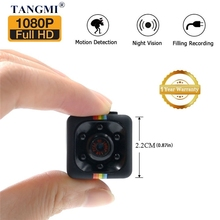 SQ11 HD 1080p Mini Camera Digital Camcorder Infrared Night Motion Detection Micro Cam 360 Degree Rotation Voice Video Recorder