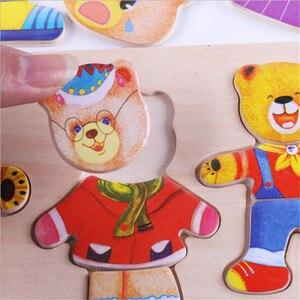 Image 4 - 木製パズルセット赤ちゃん知育玩具パズル子供の木製のおもちゃのクマ着替え