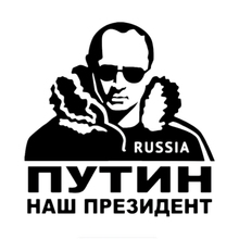 14.7 *15 cm Funny Russian President Vladimir Putin Car laptop car stickers Rear Window Sticker
