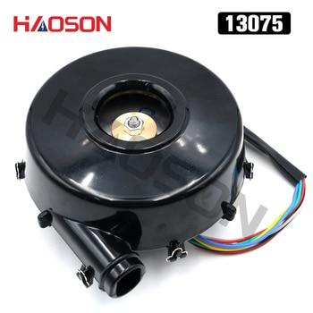 13075 DC12/24V brushless blower fan, centrifugal fan, air blower for air compressor, Air cushion bed 13075-12/24V