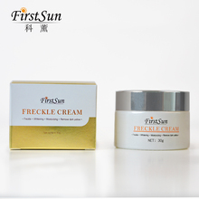 Strong Effects Powerful Whitening Anti Freckle Cream 30g Remove Melasma Acne Spo