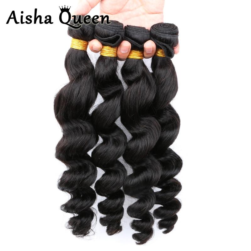 Aisha Queen Loose Wave Brazilian Human Hair 4 Bundles with 1 Lace Closure 4x4 Natural Black Remy Hair