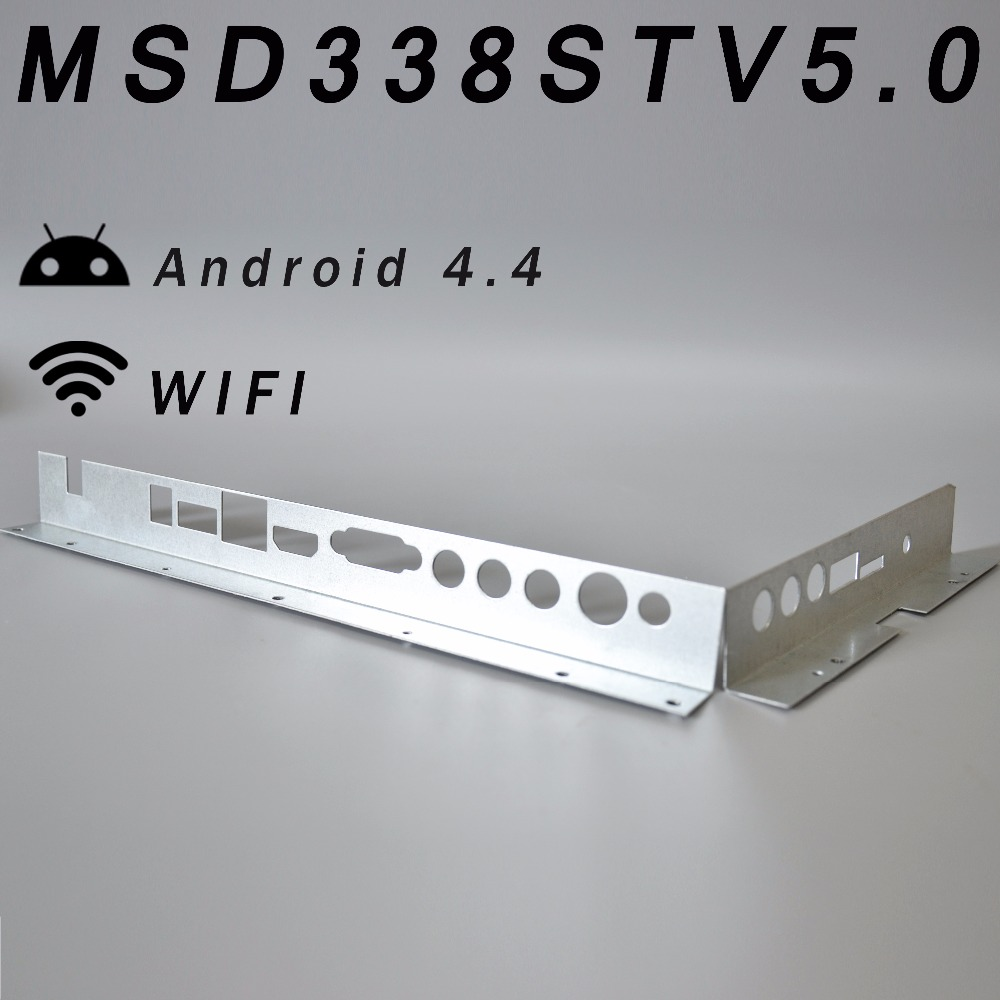 Metal Shell Iron Baffle MSD338STV5.0 Intelligent Wireless Network TV Driver Board Universal Andrews LCD Motherboard Android