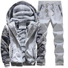 大サイズ M 5XL 冬スーツ男性セットプラスベルベットスポーツスーツ暖かい肥厚スポーツウェア運動着ツーピースの衣装セット