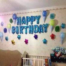 13pcs/set Foil Balloons Happy Birthday 16 Inch balls birthday Party Decorations kid Baby Shower Helium Ballons Wedding