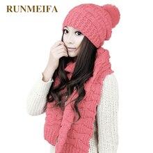 Дизайн осень и зима теплый шарф и шапка набор для женщин акриловая пряжа классический модный однотонный шарф шапка подарок