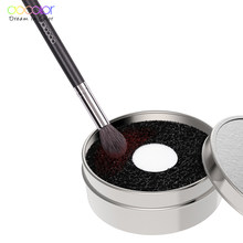 Docolor New Arrival brush clean box 1pcs suitable for makeup brushes clean beauty essential make up tools(China)