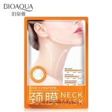 Крем для шеи маска Отбеливающее, омолаживающее воздействие увлажняющий, Питательный Укрепляющий Уход за кожей