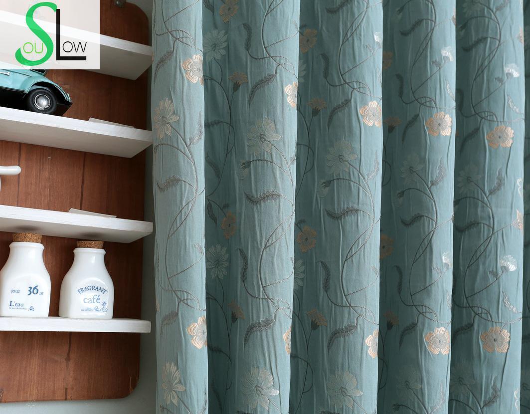 daisy double jacquard curtain shading high discount curtains cortinas for living room modern luxury para sala