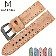 MAIKES Hot Selling Quality Genuine Leather Watch Band For Dropshipping 22mm 24mm Watch Accessories Watchband Watch Strap все цены