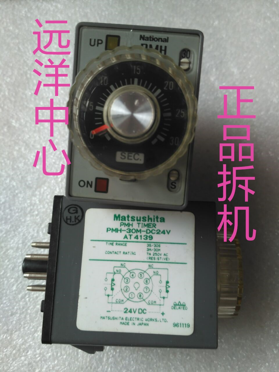 PMH-30M-DC24V AT4139 24V