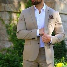 Мужской костюм смокинг бежевый облегающий для свадьбы 2019