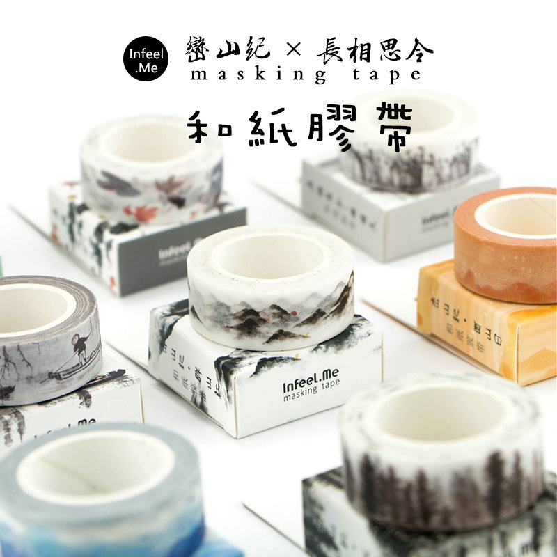 15mm x 7m Cute Ancient Fountain Ink Painting Decorative Adhesive Washi Tape Diy Scrapbooking Masking Tape School Office Supply colorful gilding hot silver alice totoro decorative washi tape diy scrapbooking masking craft tape school office supply