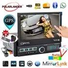 7''1DIN GPS Auto MP5 Player FM/AUX/DVR/Stereo Spiegel Link Radio NAVI BluetoothRadio Auto auto autoradio