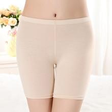 High Elastic Boyshort Safety Shorts big Size M-3XL summer safe modal panty cotton thin safety shorts Seamless Safe