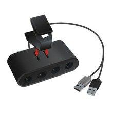 2 в 1 GameCube контроллер, адаптер, конвертер для wii U PC для wii U для Nintendo переключатель для NS