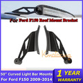 """A pair of Roof Mounting Brackets 50"""" Curved LED Light Bar Mounts for Ford F150 2009-2014"""
