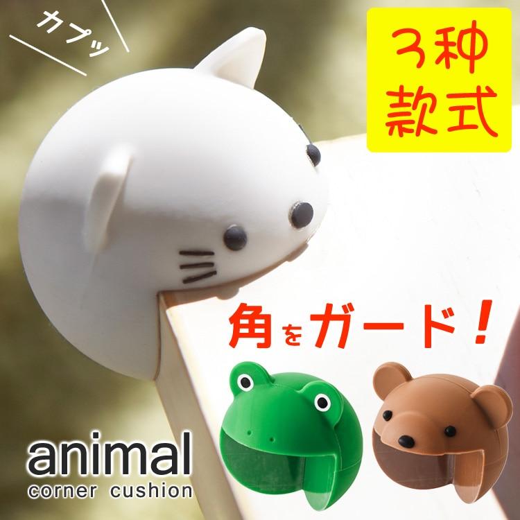 Forma tridimensional Protectores de esquina de silicona animal - Seguridad para bebés - foto 5
