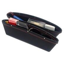 2 шт. автокресло коробка для хранения Организатор автомобиль-Стайлинг разное телефон бумажник контейнер Средства ухода для автомобиля автомобилей Аксессуары для интерьера